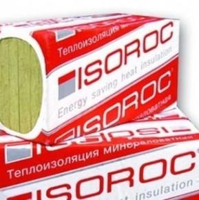 Минвата Изорок Изолайт 1000х500х50мм (4м2/0,2м3) 8плит